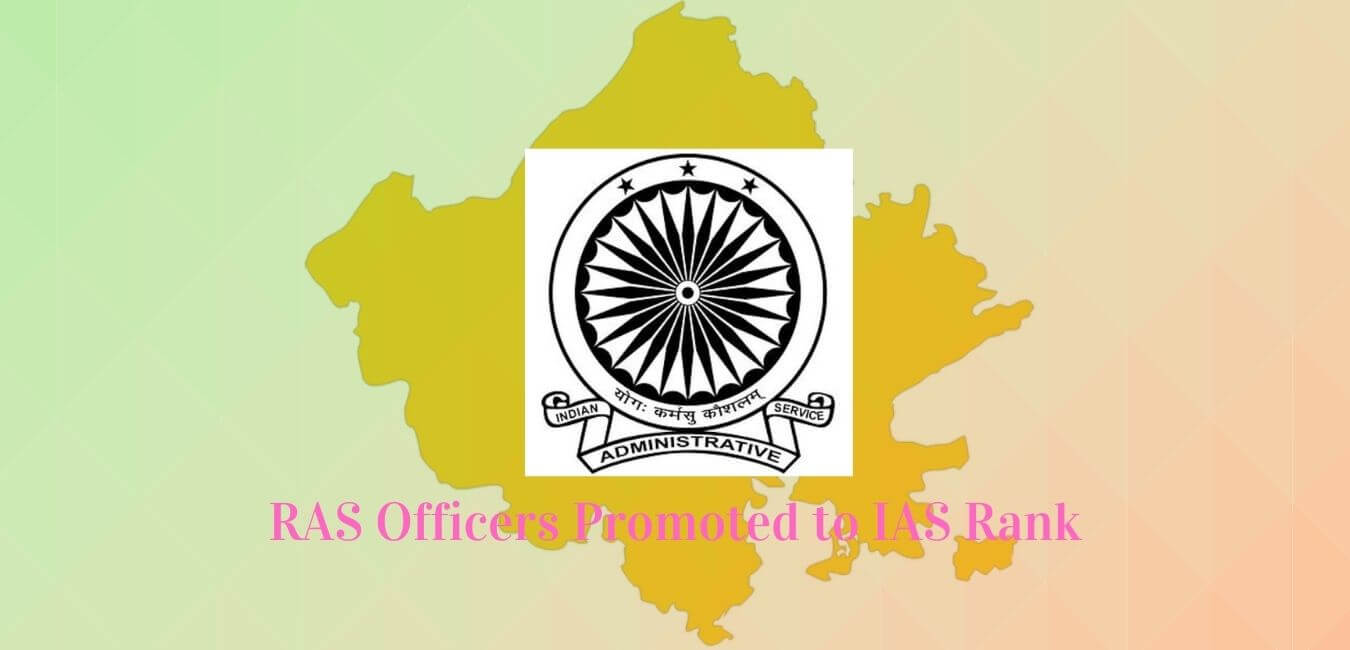 14 RAS officers promoted to IAS rank