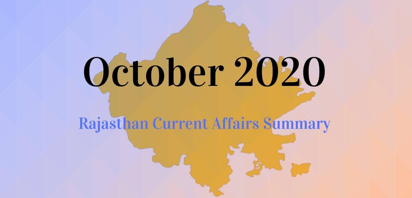 October 2020: Rajasthan Current Affair Summary