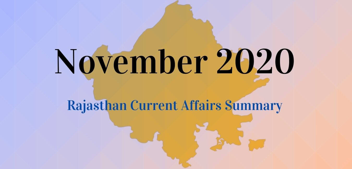 Rajasthan Current Affairs Summary for November 2020