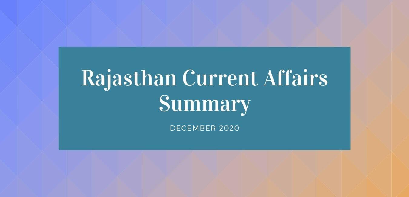 December 2020: Rajasthan Current Affairs Summary