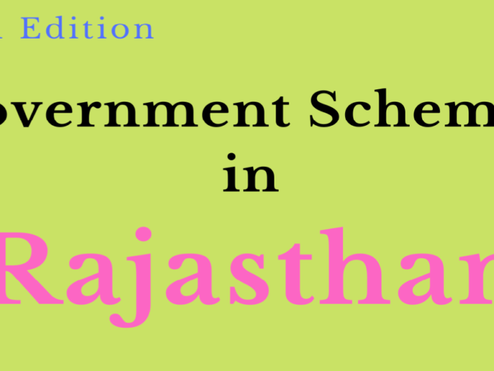 Important Government Schemes Rajasthan 2021 download PDF
