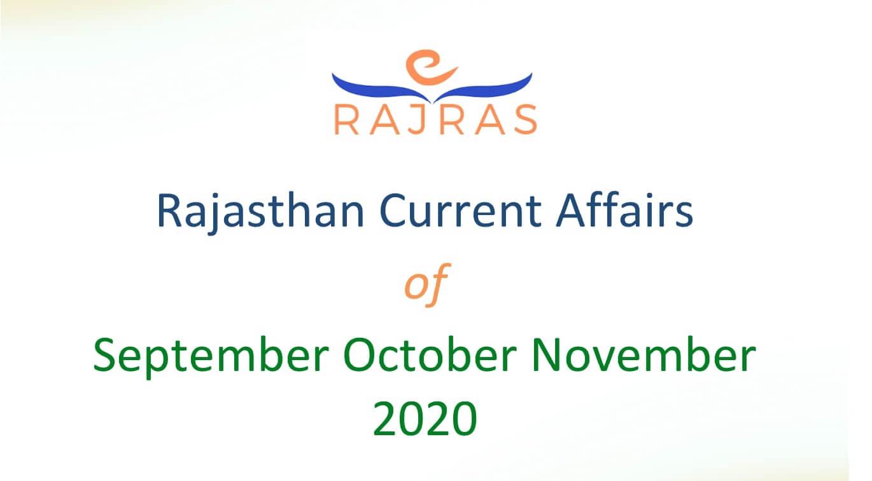 September October November 2020 Rajasthan Current PDF