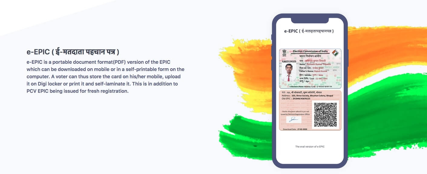 ePIC – Digital Voter ID Card launched in Rajasthan