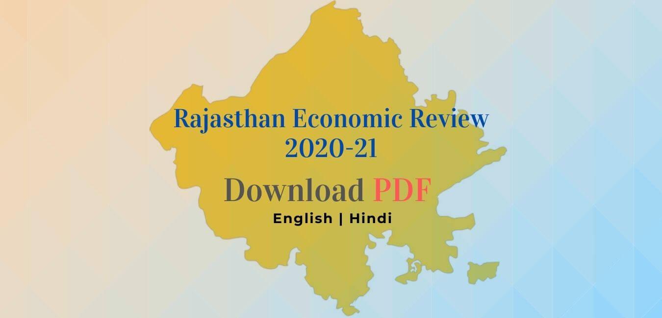 Download Rajasthan Economic Review 2020-21 PDF English Hindi rajras