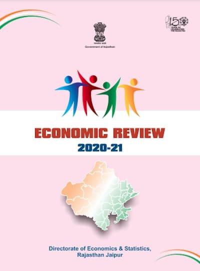 Economic Review 2021 English Download PDF