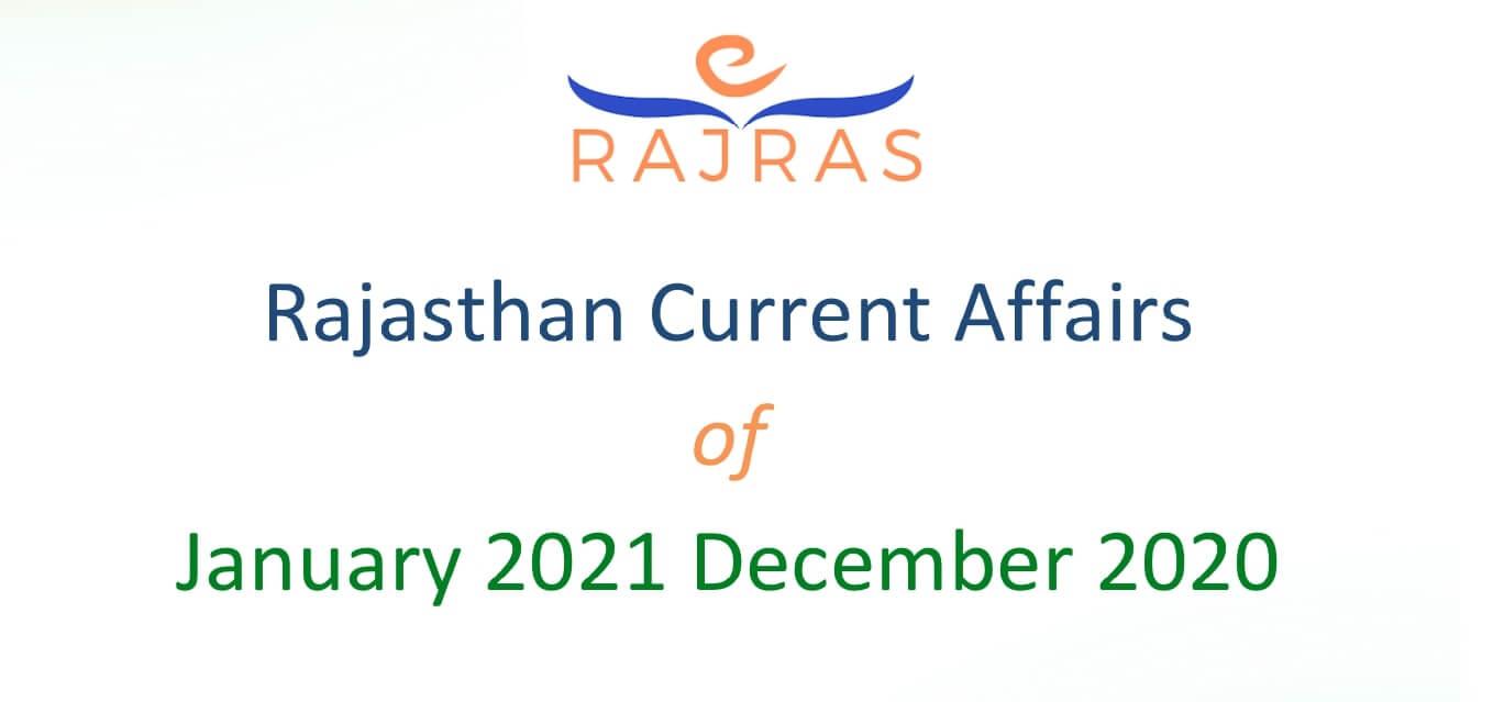 Raj RAS Rajasthan Current Affairs January 2021 December 2020 Download PDF