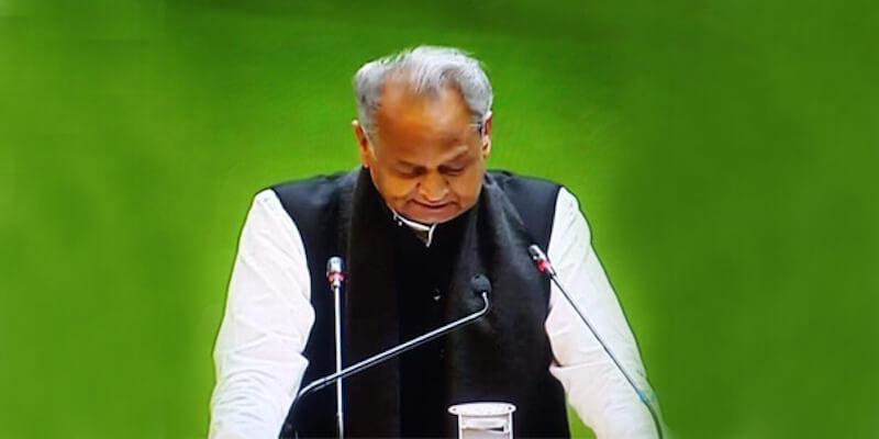 Rajasthan Budget 2021 Highlights |