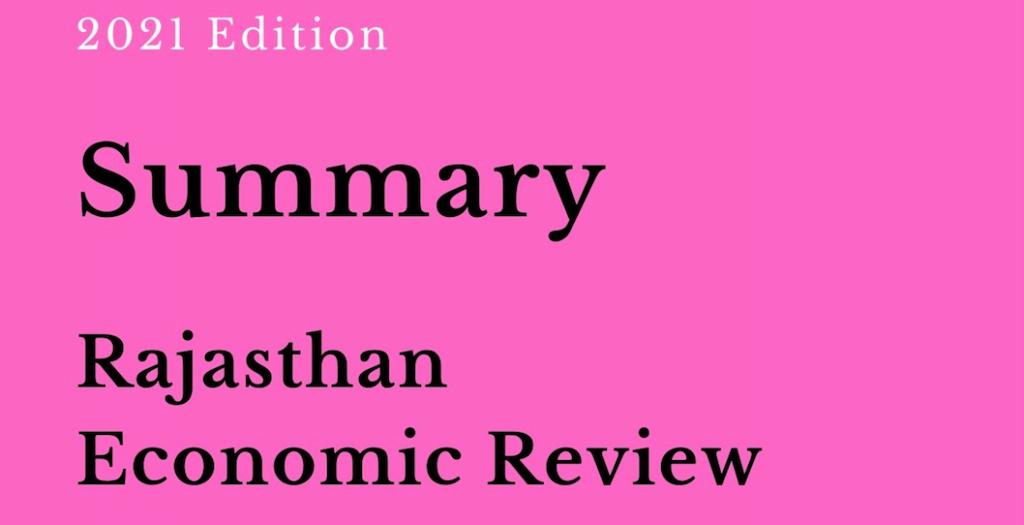 Rajasthan Economic Review 2020-21 Summary PDF by RajRAS