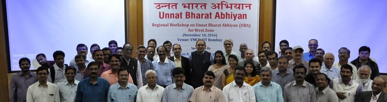Unnat Bharat Abhiyan UBA in Rajasthan