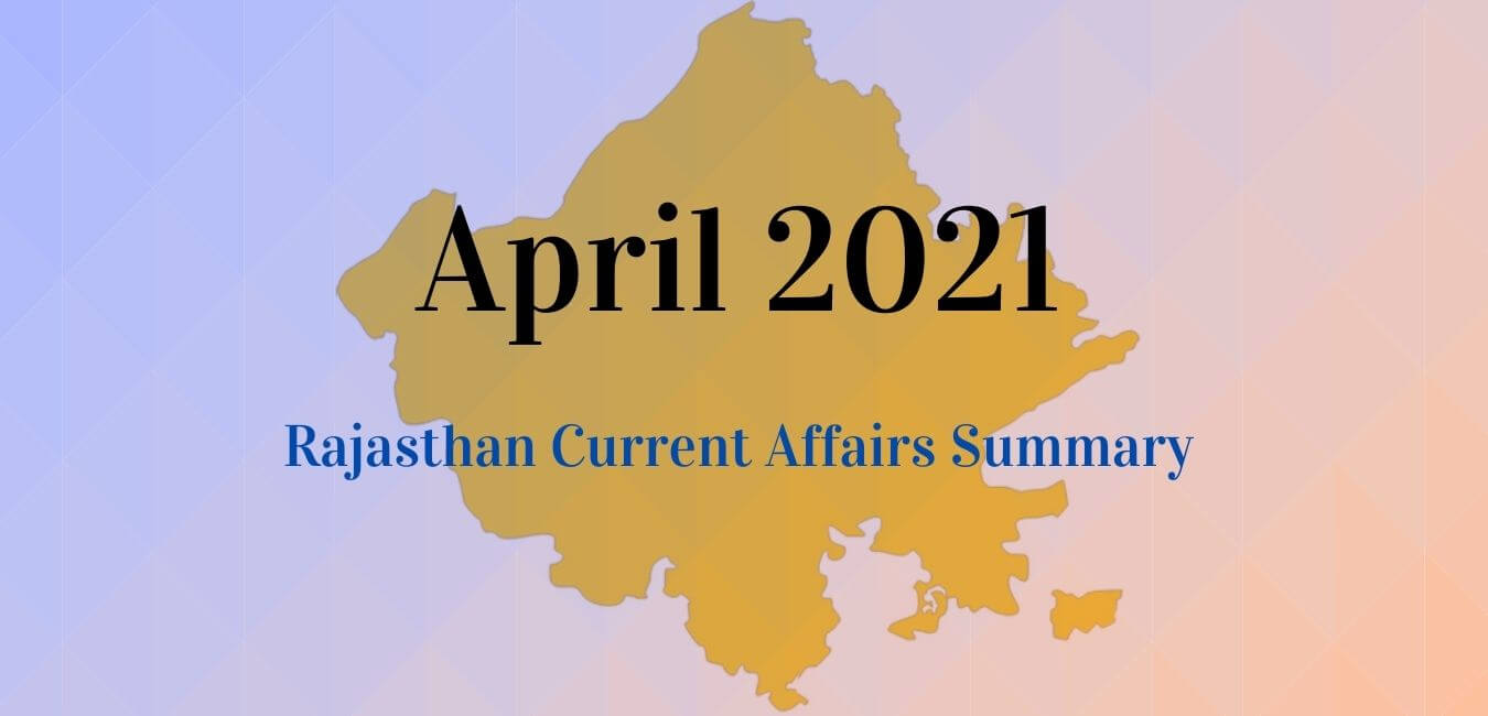 Featured Image Rajasthan Current Affairs April 2021