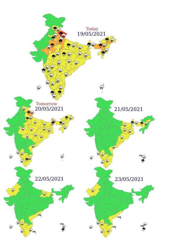 Rainfall Image by IMD
