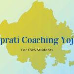 Chief Minister Anuprati Coaching Yojana for EWS Students