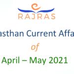 Rajasthan Current Affairs May 2021 PDF