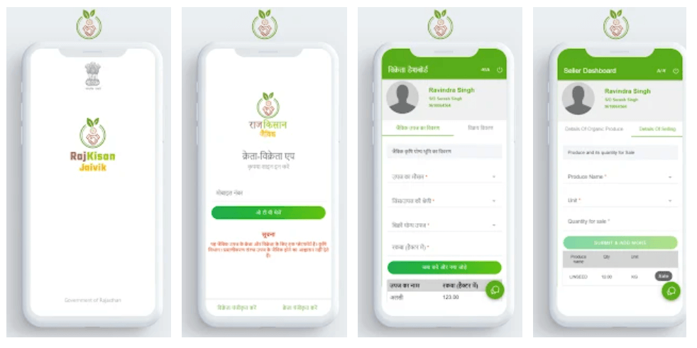 State Agriculture department launches 'Raj Kisan Organic App'