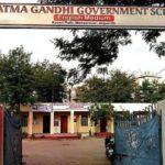 Educationally Backward Districts EBD in Rajasthan