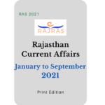 Printed Rajasthan Current Affairs September 2021