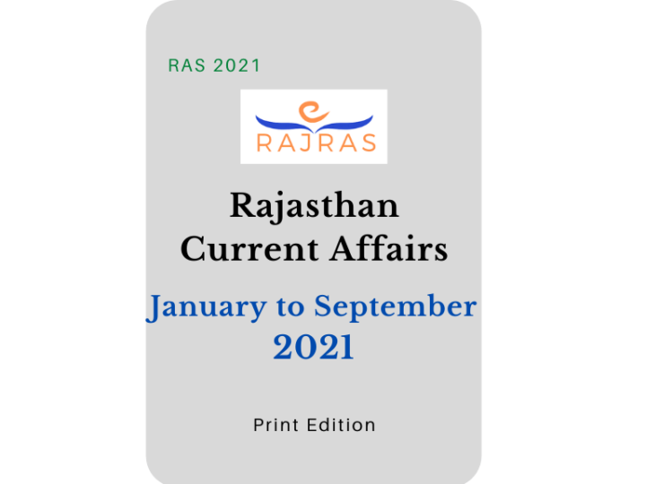 Rajasthan Current Affairs 2021 Course: January – September 2021