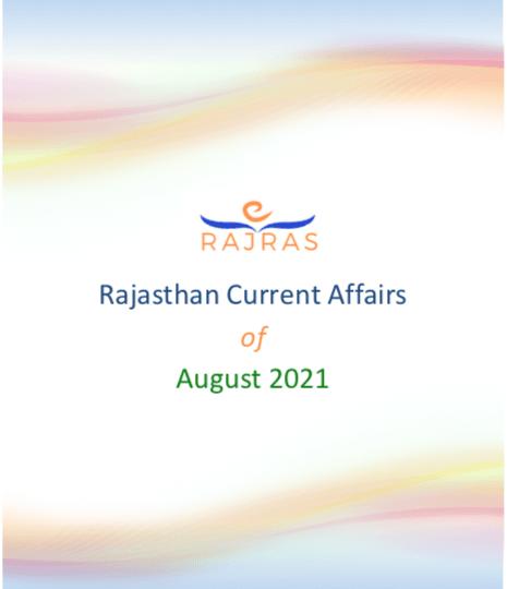 Rajasthan Current Affairs August 2021 PDF