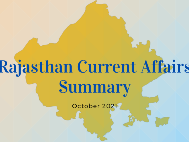 Rajasthan Current Affairs Summary: October 2021
