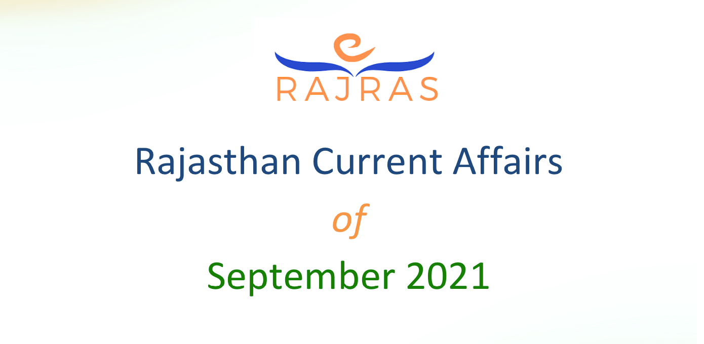 Rajasthan Current Affairs Summary PDF September 2021